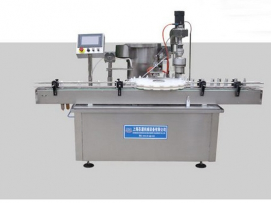 Automatic Capping(pressing) Machine