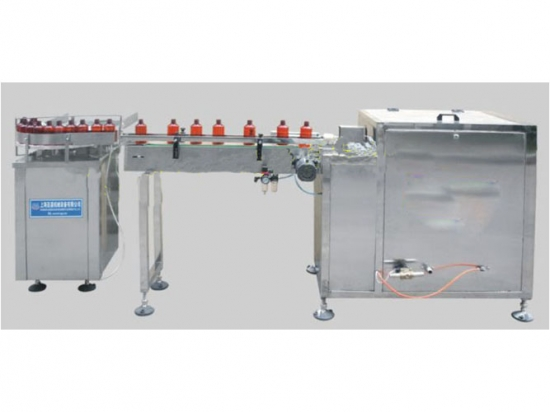 SG-50Drum Type Auto-Bottle Cleaning Machine